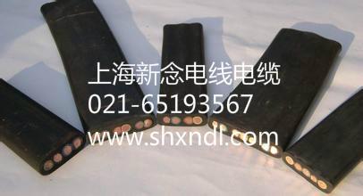 上海新念电缆给你介绍橡套扁电缆的适用范围