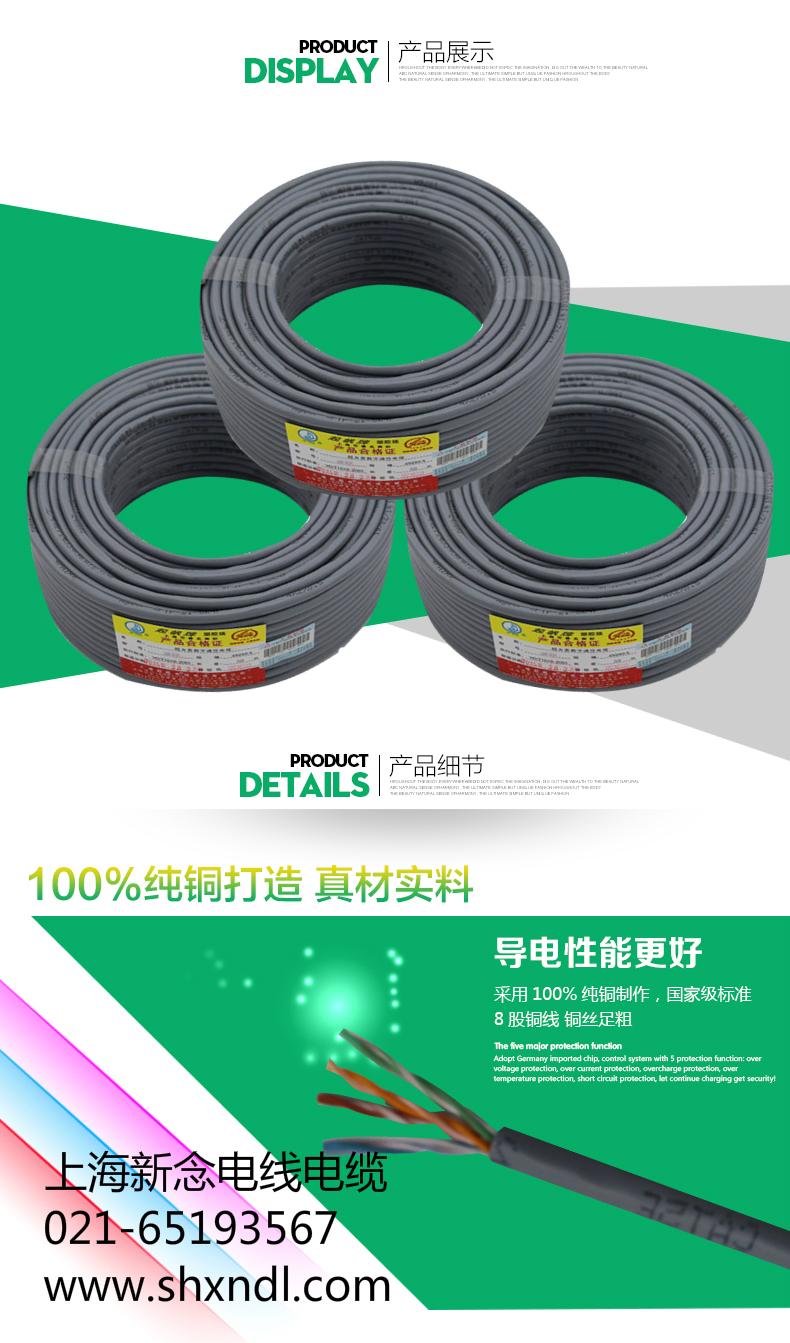 上海新念教您分别五类与超五类网线的区别