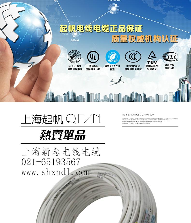 上海新念给您讲解电线颜色及含义