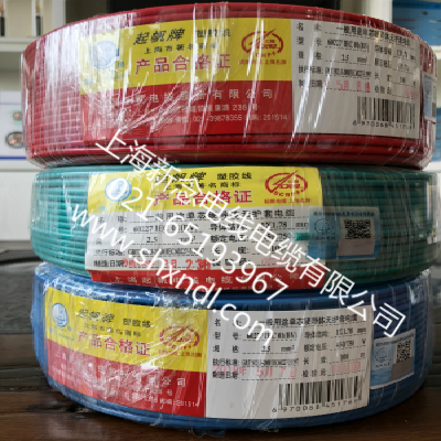 上海新念带你翱翔电力电缆的知识海洋