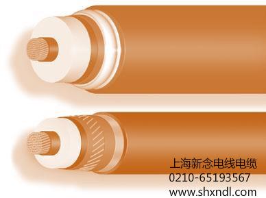 超高压电缆的介绍-上海新念电线电缆