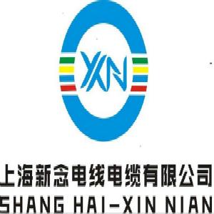 上海新念电线电缆给路合金电缆分类