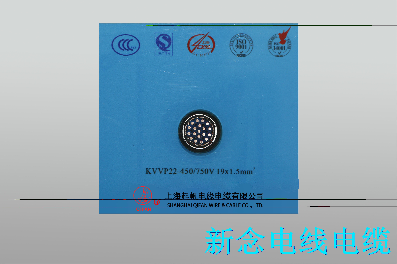 控制电缆KVVP22-450 750V 19X1.5mm2